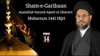 Majalis-e-Sham-e-Gariban - Ayatullah Sayyed Aqeel-ul Gharavi - 1441 Hijri