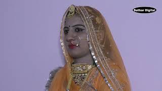 Urmila kunwar wads ravinder singhji & gudiya kunwar wads amrit singhji wedding highlight song{2}2018