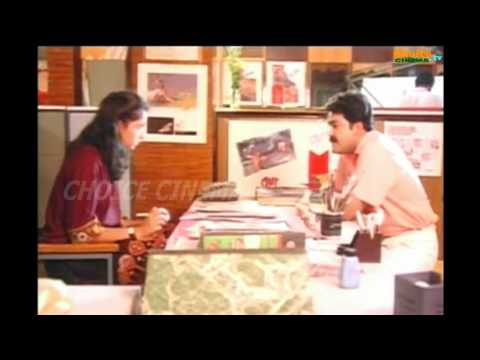 Vandanam Malayalam Movie part 08