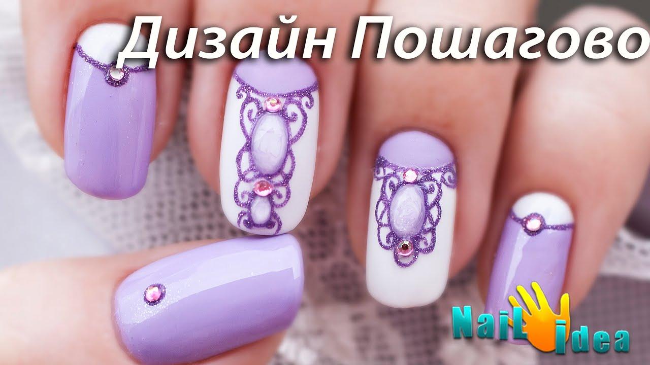Роспись ногтей по гель лаку пошагово фото
