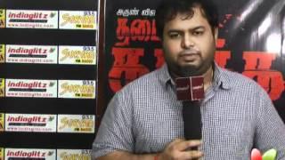 Thadaiyara Thaakka - Team Thadaiyara Thaakka Speaks