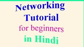 Learn Computer Basics Tutorial for Beginners - Part 1 ...