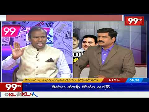 Ka Paul Special Discussion on KTR Meet YS Jagan | KCR Federal Front | Part -1 | 99TV Telugu