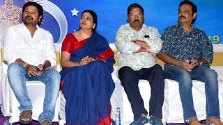 Telugu Cine Production Executive Union Press Meet | #Naresh, #Jeevitharajasekhar