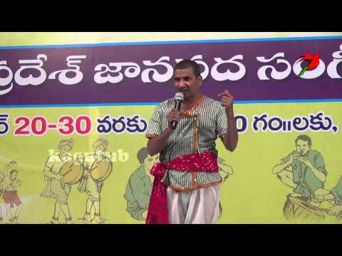 Enjoying Telugu Village Folk Songs video