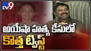 Ayesha case : CBI questions Satyam Babu, Koneru Satish