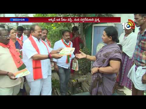 Telangana results disappoint Andhra Pradesh BJP | 10TV