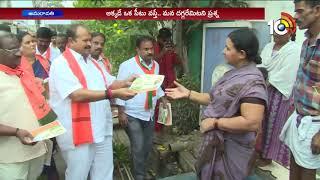 Telangana results disappoint Andhra Pradesh BJP