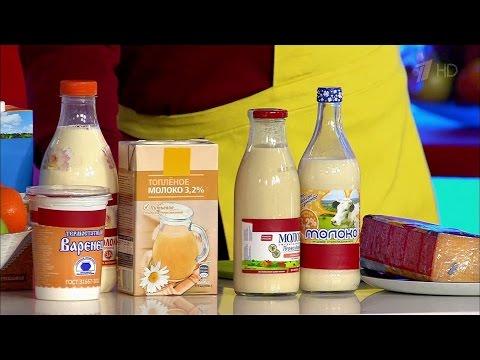 Как сделать из свежего молока топленое