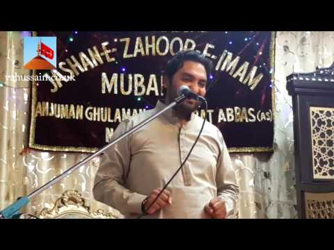 Zakir Malik Muntazir Mehdi | Due-e-Zehra - Northampton (UK) - 22nd May 2016