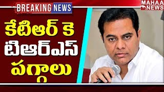 TRS leaders about KTR over working president post