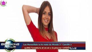 LES MARSEILLAIS VS LE RESTE DU MONDE 3 : CAMILLE A   QUITTÉ L'AVENTURE ET ON EN A LA PREUVE !
