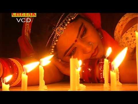 Chandiya Chandiyo Karti Gopal Rani Ri Sachi Prit Rani  Rangili Rajsthani Chetak Cassettes video