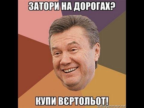 ГАИ. Севастополь. Для кого президентская дорога....?