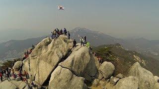 [Bouldering at Bulamsan - DJI Phantom 2] Video