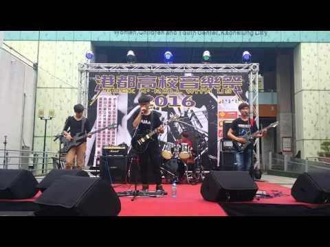2016港都高校-FZFree Zone-I can't
