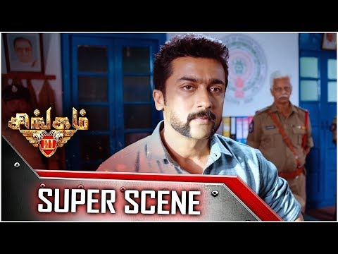 Singam 3 - Tamil Movie - Super Scene | Surya | Anushka Shetty | Harris Jayaraj