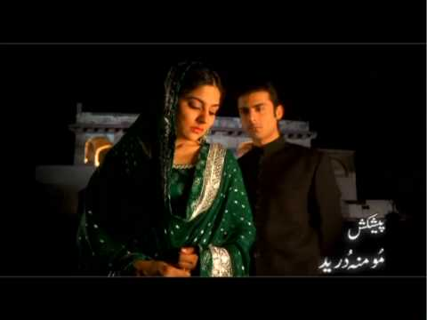 Hum Tv Drama Dastaan Promo video