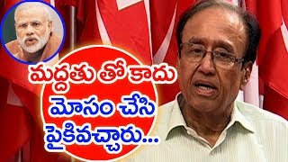 BJP Won Because Of Doing Manipulation: Suravaram Sudhakar Reddy | #TheLeaderWithVamsi