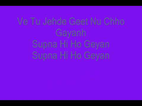 channa lyrics gippy grewal