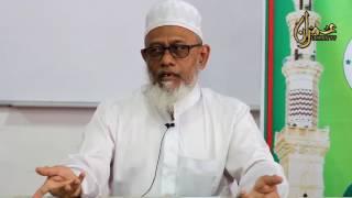 Pengajian Hadis Bersanad : Maulana Hussein Abdul Kadir Yusuff