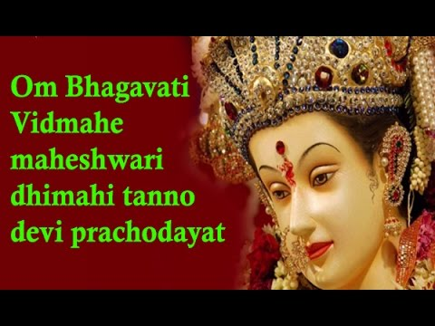 Download Lagu Om Bhagavati Vidmahe maheshwari dhimahi tanno devi prachodayat | Maheshwaryei Mantra MP3 Free
