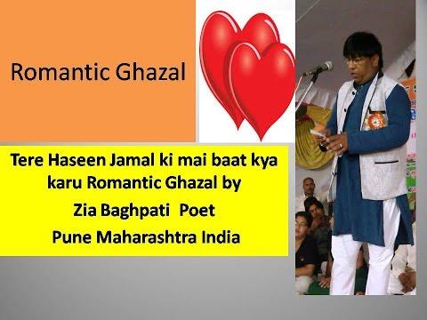 Karwat Badal Badal Mera Jism Romantic Ghazal by Zia Baghpati...