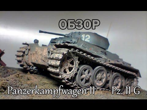 World of Tanks Blitz Обзор легкого танка III уровня Pz. II G