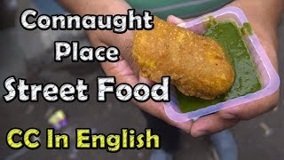 Street food connaught place, Delhi, India | Bhature, chaat, Flavoured milk, kulcha & more