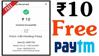 ₹10+₹10 Free PayTM Cash Earning New Application Paytm Cash + Refer And Earning