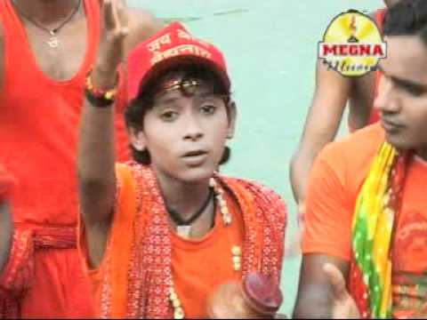 De Di Sugar Si Kanya Bhojpuri New Latest Shiv Shambhu Bhole Baba Bhakti Religious Song Of 2012 video