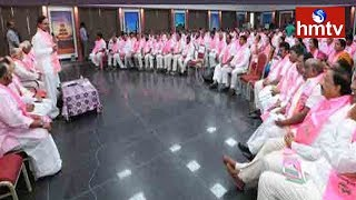 TRS LP Meeting To Be Held Today In Telangana Bhavan | hmtv