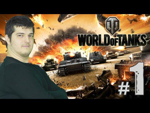 World of Tanks Oynuyoruz! #1 - Eğitim