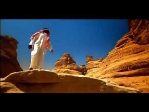 Saudi Arabia Discover