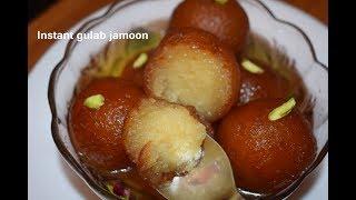 ಗುಲಾಬ್ ಜಾಮೂನ್ /Instant Gulab Jamoon Recipe / Gulab jamoon using instant ready mix