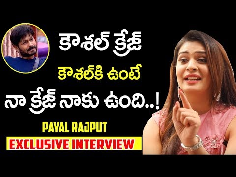 Payal Rajput about Kaushal Manda Fan Following Exclusive Interview | Bigg Boss | Myra Media