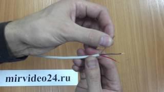 ШВЭВ 3х0.12, ШВЭП 4х0.12 провод для видеонаблюдения, домофона