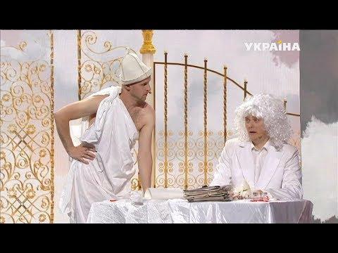 Депутат на том свете | Шоу Братьев Шумахеров