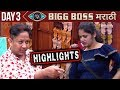 download mp3 dan video Bigg Boss Marathi Day 3 Highlights | Usha Nadkarni | Aarti Solanki | Colors Marathi Show