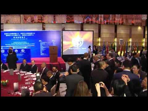 Launch Ceremony of the Asia Pacific Global Business Economic Development Initiative