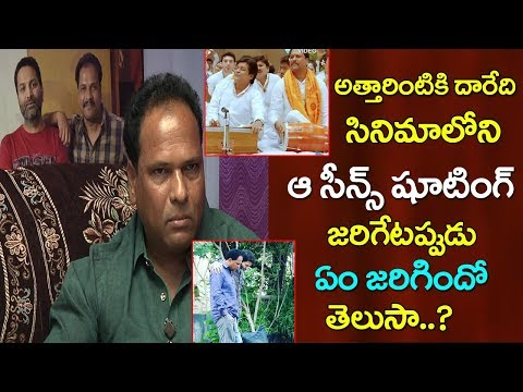 Aravinda Sametha Movie Comedian Manik Reddy About Attarintiki Daredi Scenes | Interview | Film Jalsa