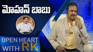 Mohan Babu Reverse Open Heart With RK | Full Episode