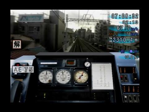 Train Simulator 京成・都営浅草・京急線 7AE11 京成スカイライナー AE100形