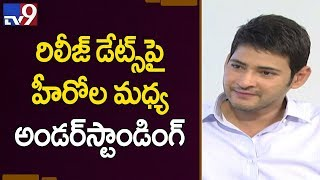 Mahesh Babu  - Tollywood gains from mutual understanding between heroes