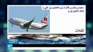 سعودي يشتري طائرة زين العابدين بن علي