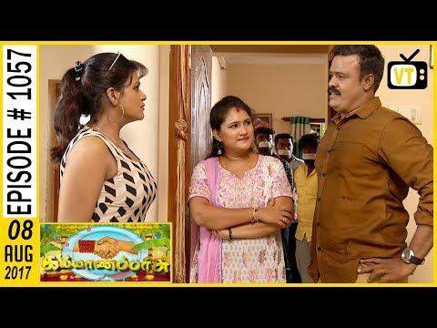 Kalyanaparisu - கல்யாணபரிசு - Tamil Serial | Sun TV | Episode 1057 | 08/08/2017 thumbnail