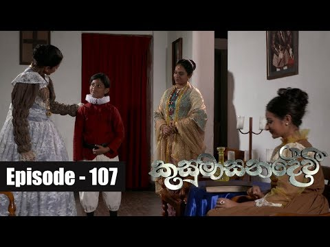 Kusumasana Devi | Episode 107 20th November 2018