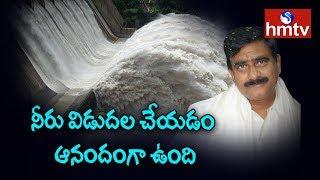 AP Minister Devineni Uma Face to Face over Srisailam Dam Gates Open  | hmtv