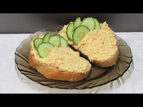 Нежный ПАШТЕТ из Куриной Грудки - Отлично для бутербродов!!!