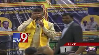Maoist attack : CM Chandrababu Naidu expresses grief, recalls their services from New York